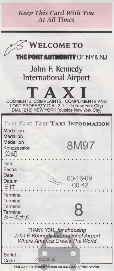 /images/2013-09-30/airport_receipt.jpg